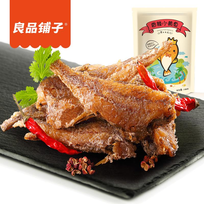 良品鋪子 香酥小黃魚188g 滿99減40 舟山特產即食海鮮零食小吃