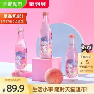 樱花风味水蜜桃果汁汽水275ml*12瓶