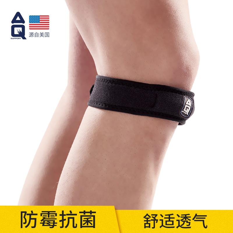 AQ髌骨带护膝男透气专业加压骑行跑步足球徒步登山薄款夏季女护具