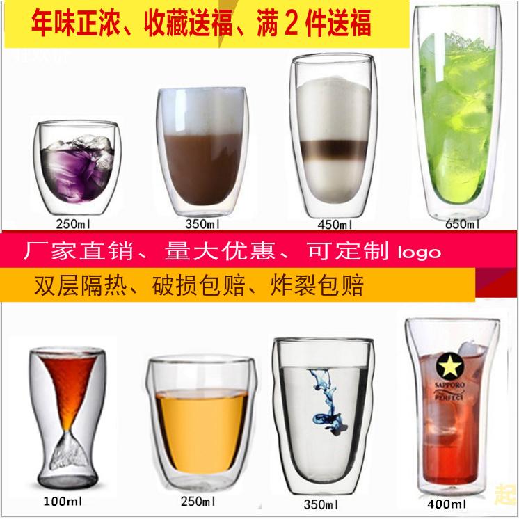 隔熱雙層玻璃杯耐熱咖啡杯創意透明茶杯大容量飲料杯水杯牛奶杯