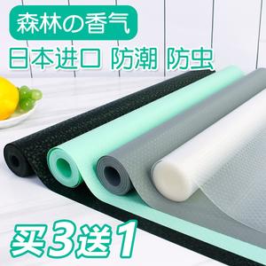 日本抽屉垫纸厨房防水抗菌防潮衣柜