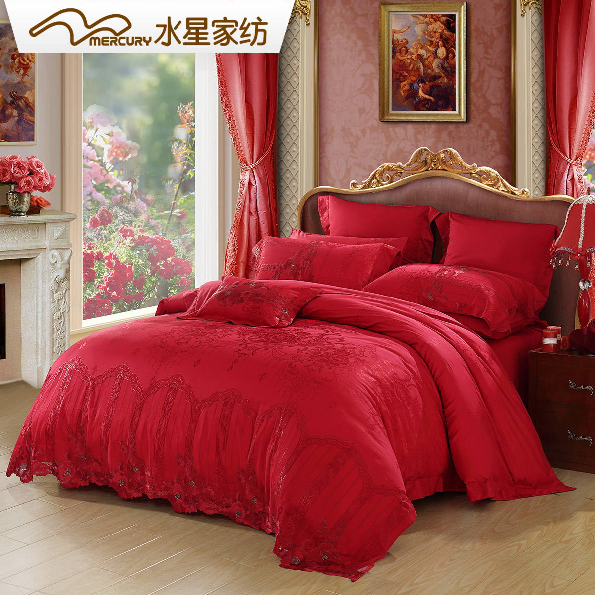 水星家纺八件套红色婚庆蕾丝提花床上用品新婚床单被套喜滋滋