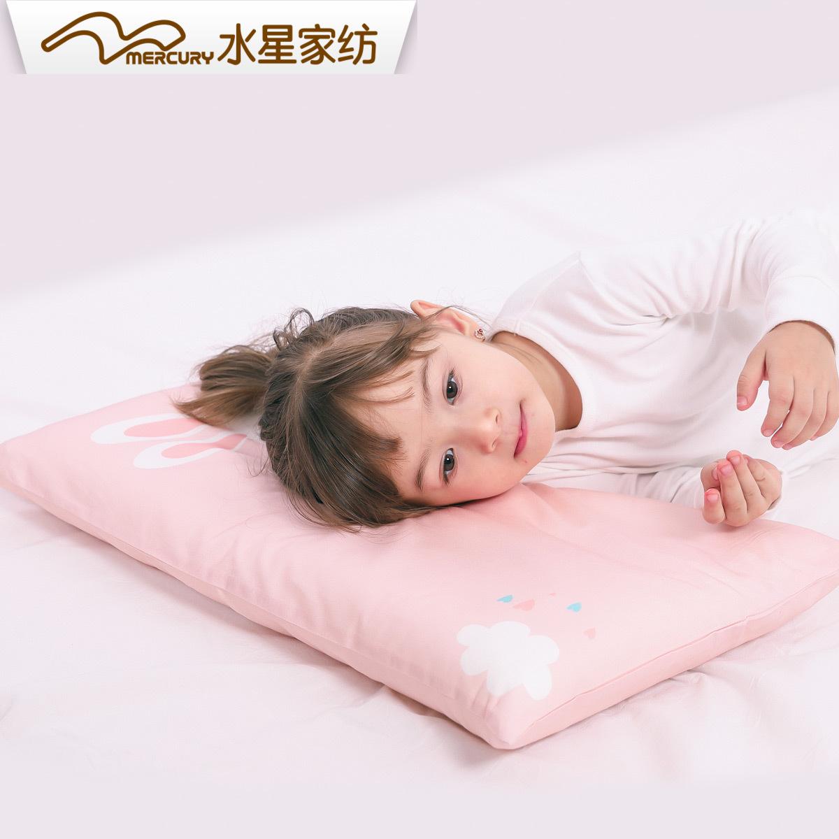 水星宝贝婴儿枕头儿童0-1宝宝3-6岁幼儿园学生枕芯小孩枕四季通用图片