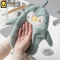 吸水擦手小毛巾卫生间挂式搽手巾抹布韩国可爱擦手巾家用抹手巾