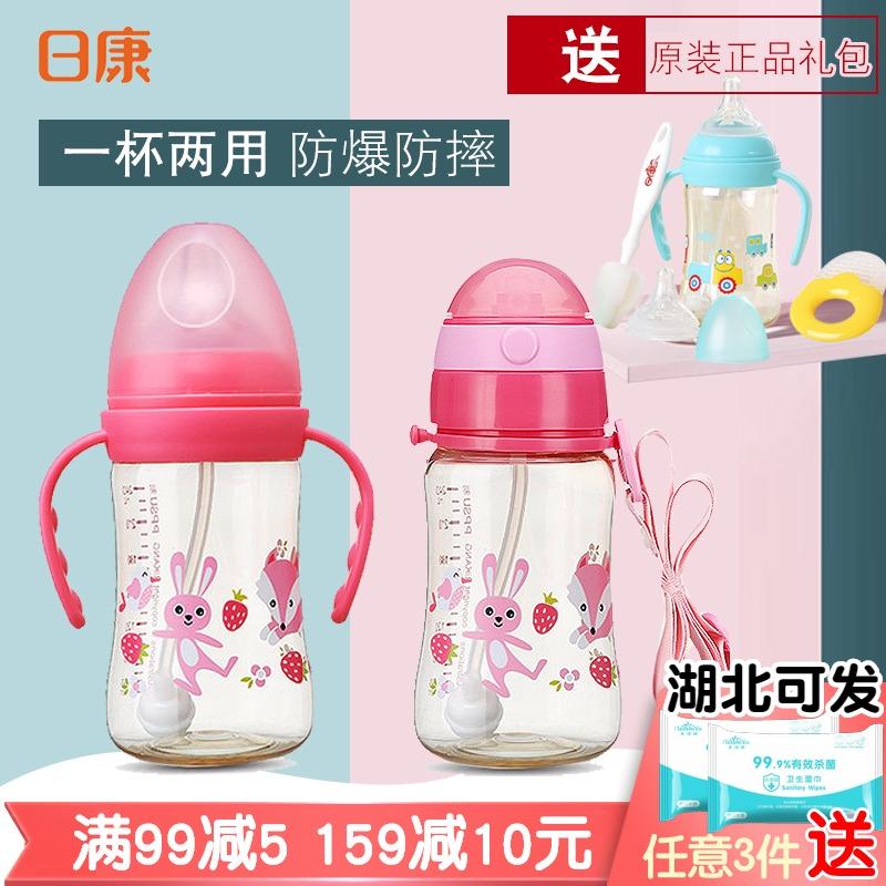 Rikang PPSU chai rơm cỡ lớn bé bình sữa trẻ sơ sinh có tay cầm bình sữa chống rơi - Thức ăn-chai và các mặt hàng tương đối