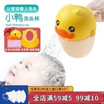 婴儿宝宝洗头杯儿童花洒婴儿浴勺塑料洗澡水瓢儿童水勺舀子加厚