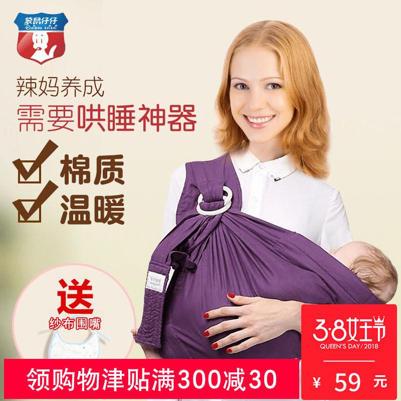 Кенгуру детёныш новорожденных держать мешок ребенок ремень подача молоко строп ребенок грудное вскармливание пакет полотенце западный уэльс назад поперечный держать стиль