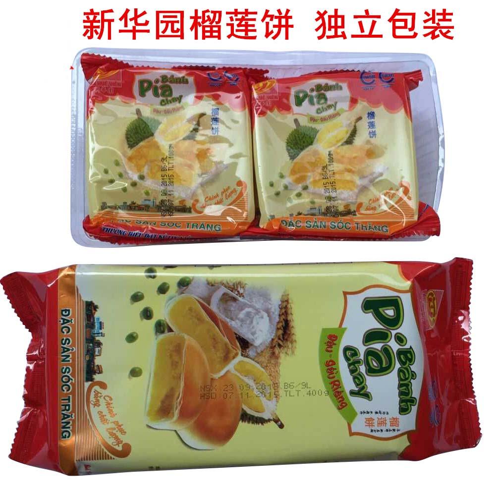 越南新华园榴莲饼无蛋黄月饼 皮薄陷软进口零食品糕点心特产400g
