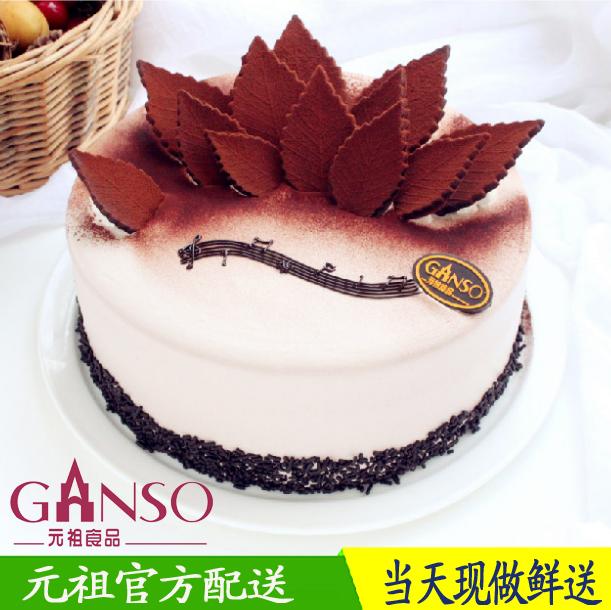 元祖贵阳市遵义市六盘水安顺鲜奶生日蛋糕店蛋糕派送同城蛋糕速递