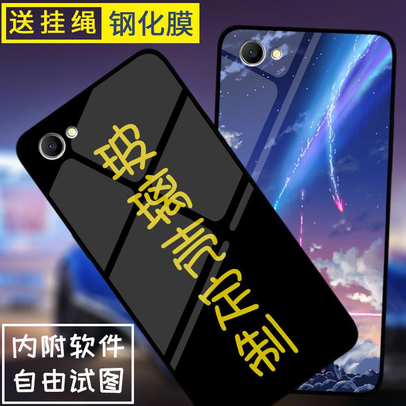 oppoa3手机壳玻璃定制A83/A1/A79/A59s女潮酷男款创意个性时尚