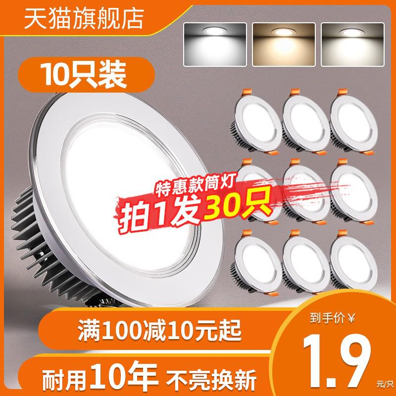 Встраиваемые точечные светильники / Прожектора Артикул 559383691002