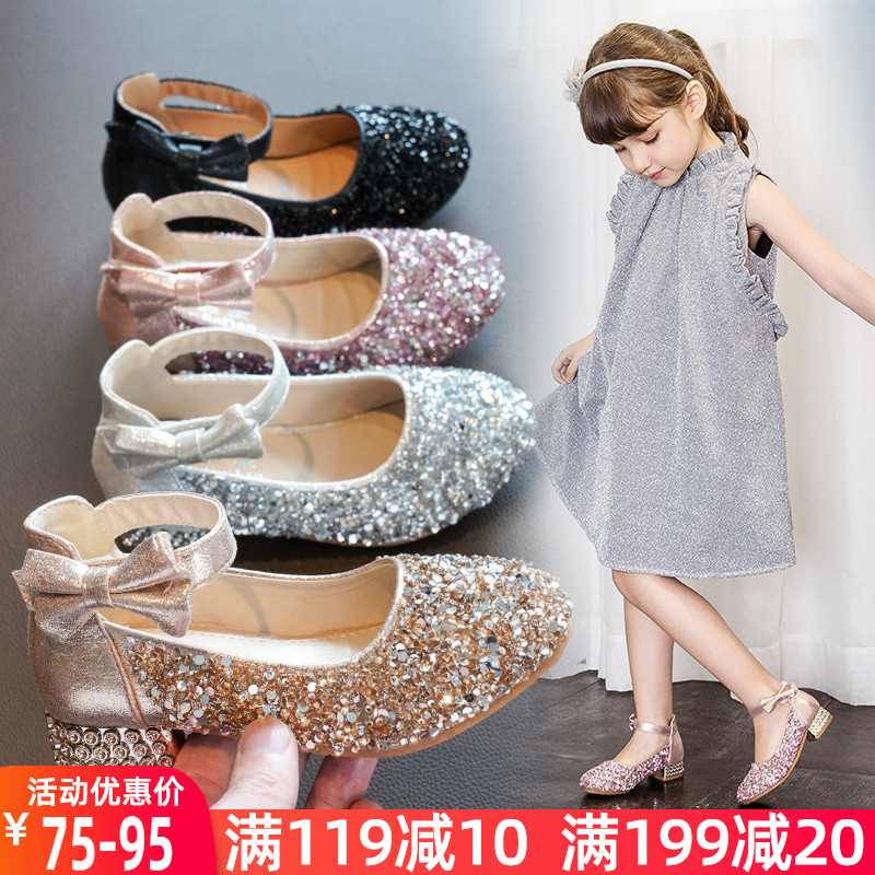 Girls' princess shoes little girls' crystal shoes 2020 spring and autumn new children's single shoes high heels baby shoes
