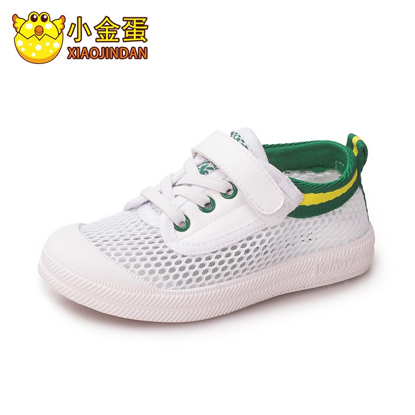 小金蛋童鞋男童 鞋女童網鞋兒童小白鞋女孩 鞋2016