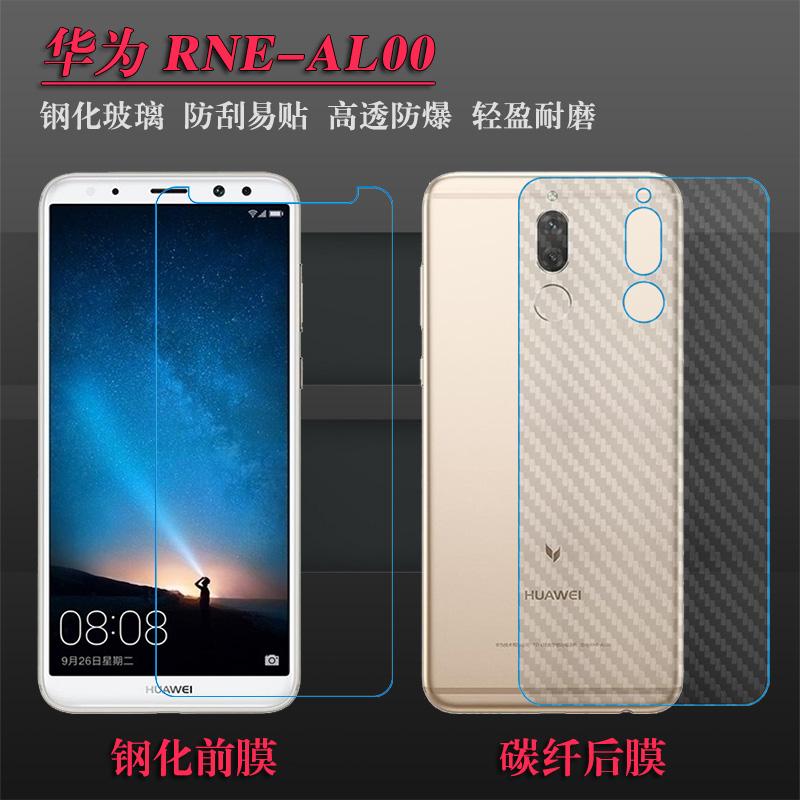 华为RNE-AL00手机贴膜屏幕膜钢化玻璃膜rneal00专用保护膜屏保膜