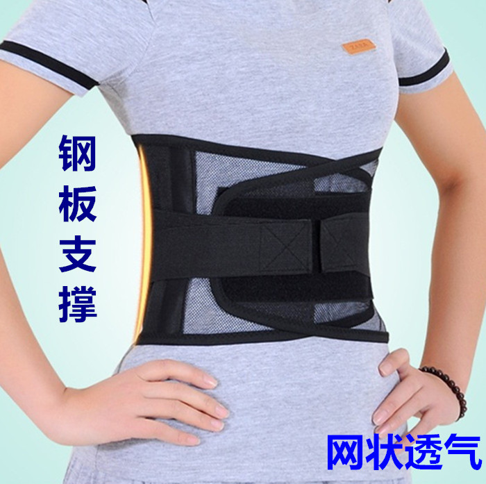 Waistband waist disc strain and ventilation thin steel plate support and fixation belt for middle-aged and elderly people in summer waist circumference of men and women in four seasons