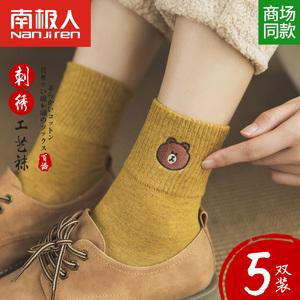 南极人女士袜子女中筒袜长袜春夏秋可爱棉袜韩国日系街头长筒袜潮
