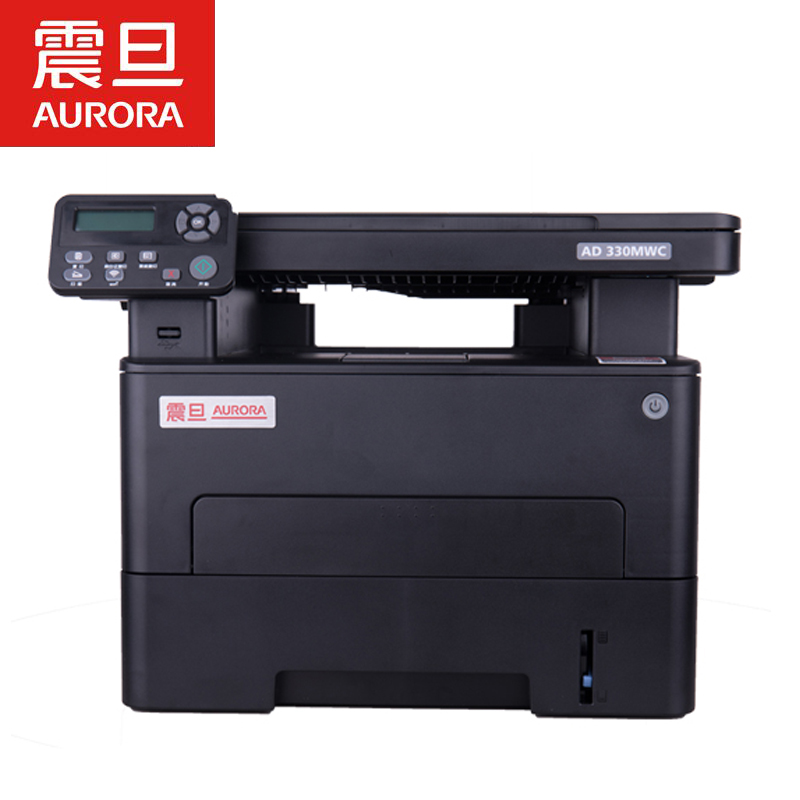 Zhendan ad330mwc laser black and white printing, copying and scanning A4 multifunctional machine