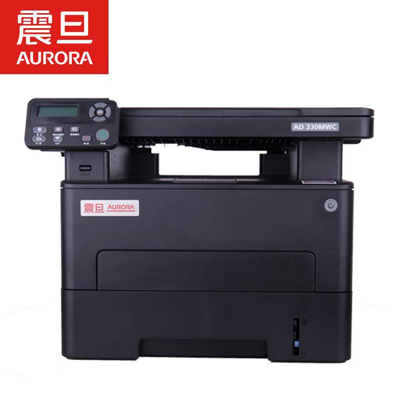 震旦AD330MWC 激光黑白打印复印扫描A4多功能一体机 网络自动双面
