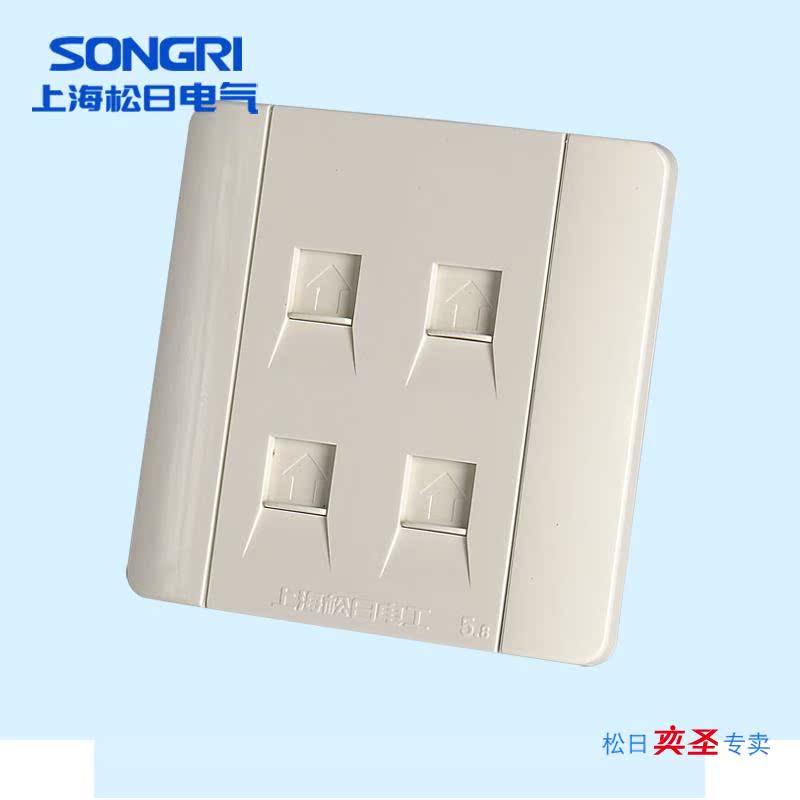 上海四位电脑插座4路宽带网络4口网线信息插座 四位电脑插座