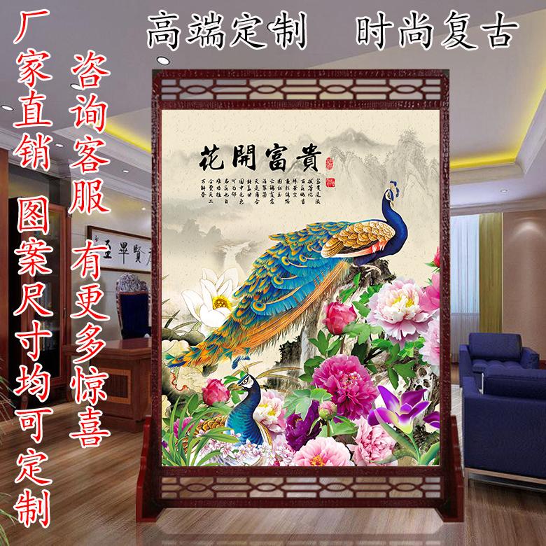 Специальное предложение экран отрезать сиденье экран современный китайский стиль вход отели офис гостиная спальня пирсинг фэн-шуй богат и знаменит