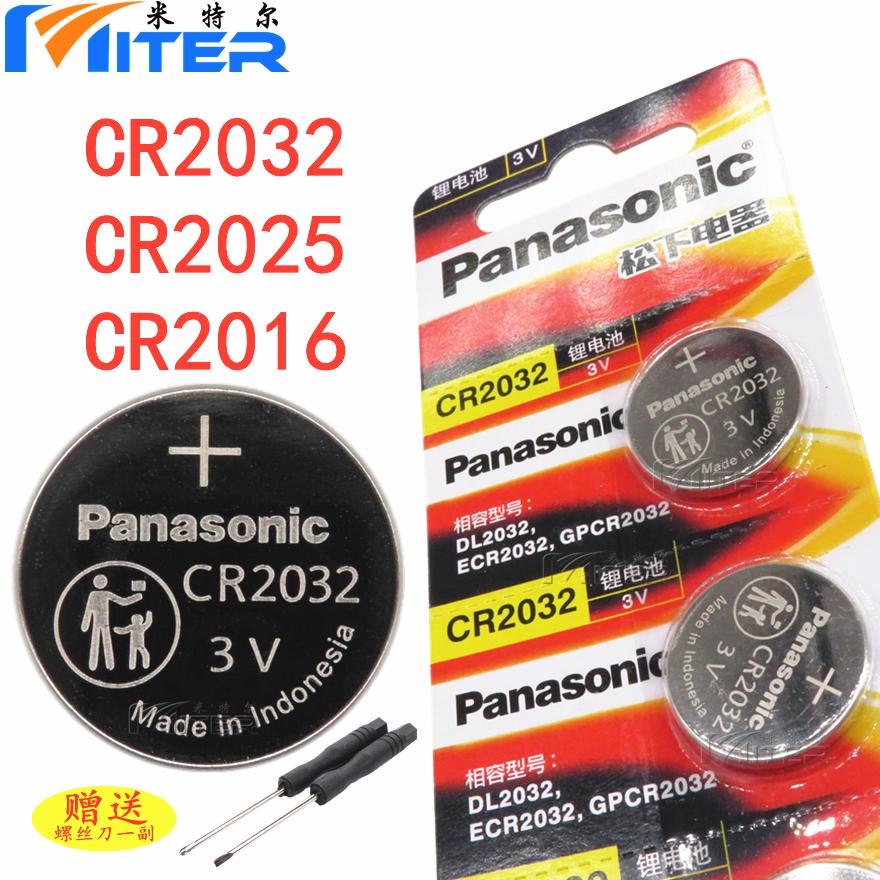 松下纽扣电池CR2032/CR2025/CR2016汽车遥控器电脑主板手表电池3V