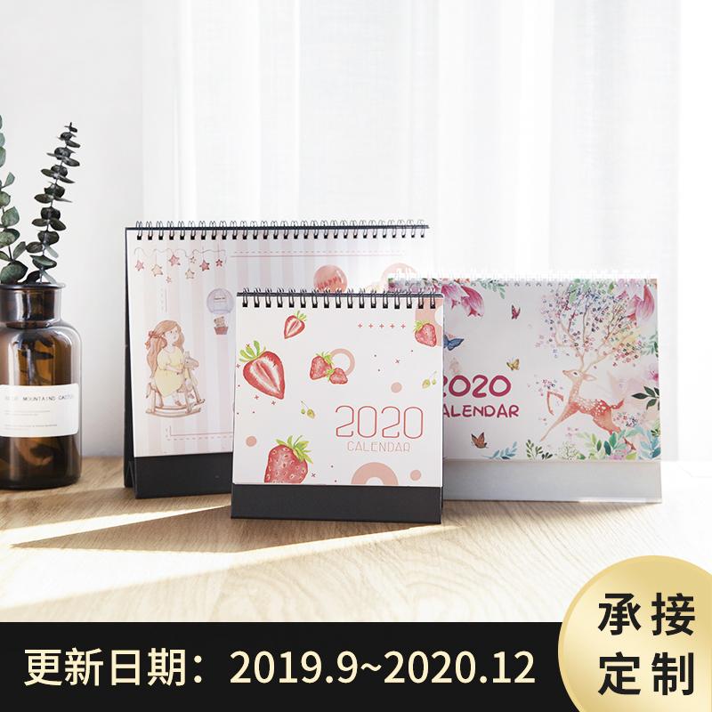 Календари Артикул 599754439567