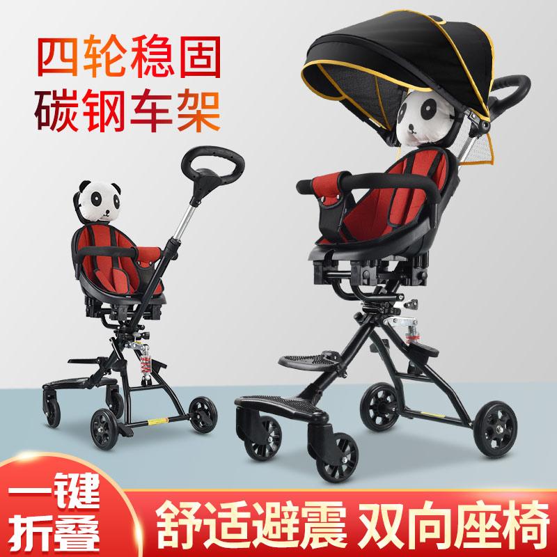 儿童溜娃神器手推车宝宝童车遛娃神器轻便婴儿可折叠脚踏车四轮车