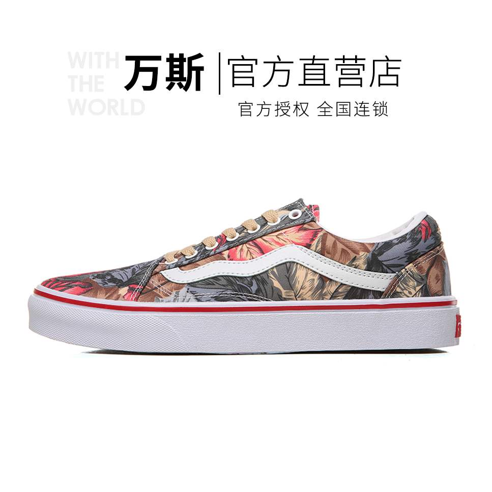 Vance 50th anniversary sk8 co branded maple leaf mens shoes red printing low top casual canvas shoes
