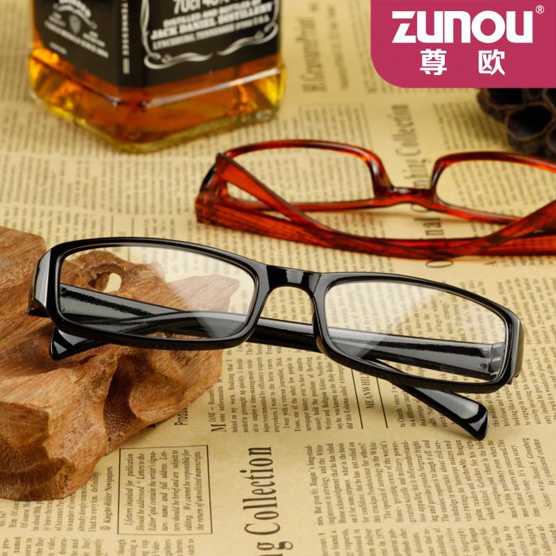 新款老花镜女舒适高清超轻中老年老化镜老光眼镜时尚潮男老花眼镜