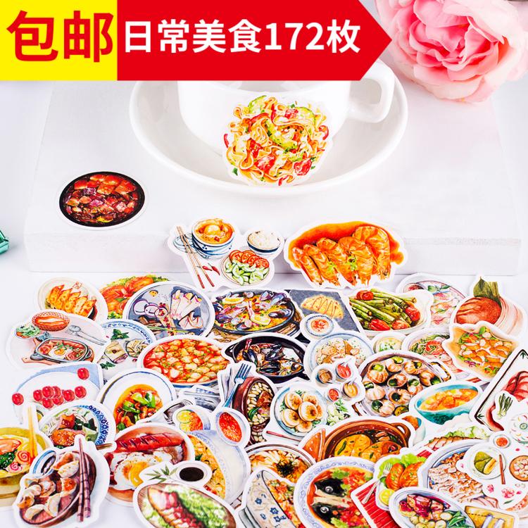 手账贴纸日记手机装饰粘贴中日韩日常美食中华料理早餐中西餐