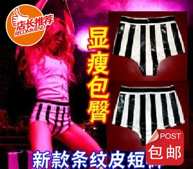 Womens street photo black and white striped trim waist leather shorts package post European and American nightclub singer stage dress DS performance dress