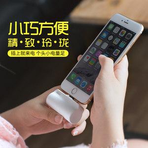 iWALK口袋充电宝苹果7p6专用便携三星type-c通用小巧迷你移动电源