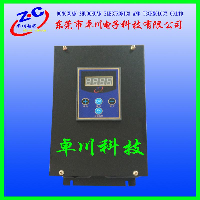 Высококачественных 8kw электромагнитный отопление контролер электромагнитный индукция отопление устройство электромагнитный отопление устройство гарантия 2 год