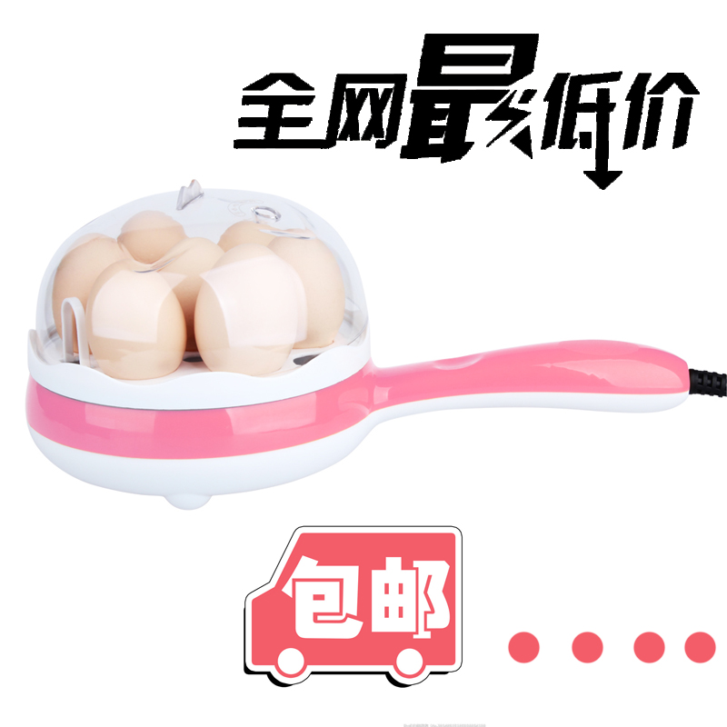 New small raccoon dormitory small electrical appliances small power egg cooking plug-in pan egg steamer small pot household pan
