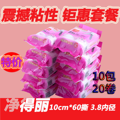 Jingdeli household dusty paper can tear 10cm oblique tearing sticky roller dust removal paper core replacement brush