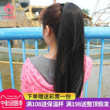 七街皇后假发女 绑带直马尾 直发绑式假马尾 假发片马尾抓夹式