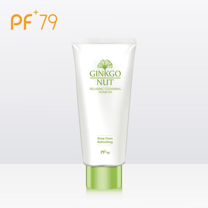 PF79温和保湿洁面乳亲肤深层清洁毛孔泡沫洗面奶补水控油去黑头女