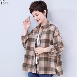 中年胖妈妈2020秋装女上衣宽松大码洋气七分袖棉麻格子衬衫薄外套