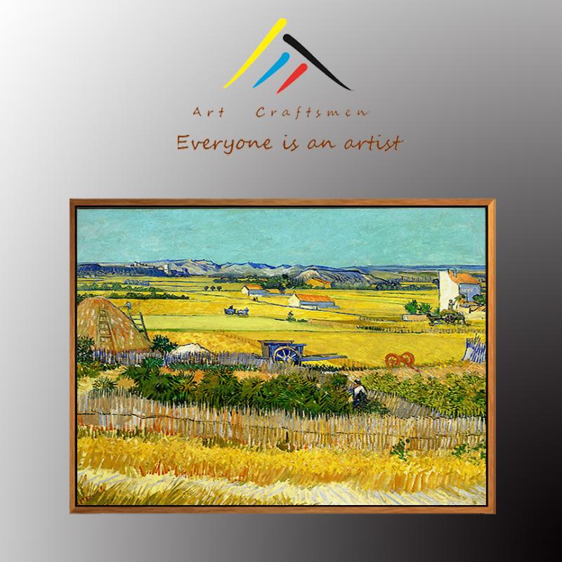 玄關臥室床頭成品北歐《豐收》梵高客廳裝飾畫有框電表箱臥室油畫