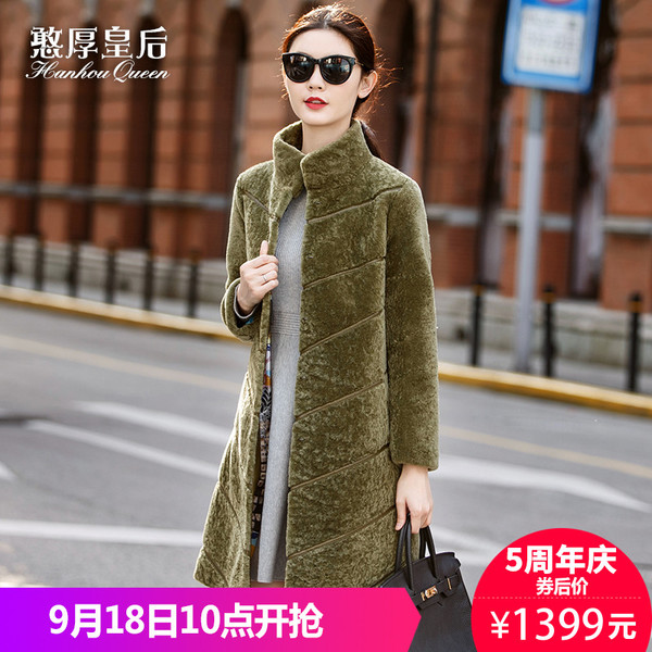 Simple and honest Queen's sheep wool coat long section 2016 winter new Haining female sheep shearing fur coat AY