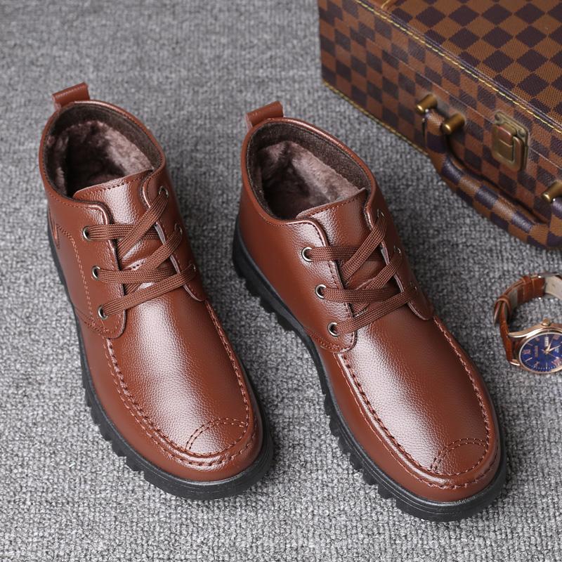 冬鞋冬季高帮鞋加绒男鞋冬天保暖男士棉鞋男软皮商务休闲鞋棉皮鞋
