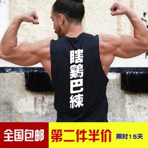 AR兄弟背心夏季新款肌肉男运动弹力棉健身背心透气休闲时尚背心