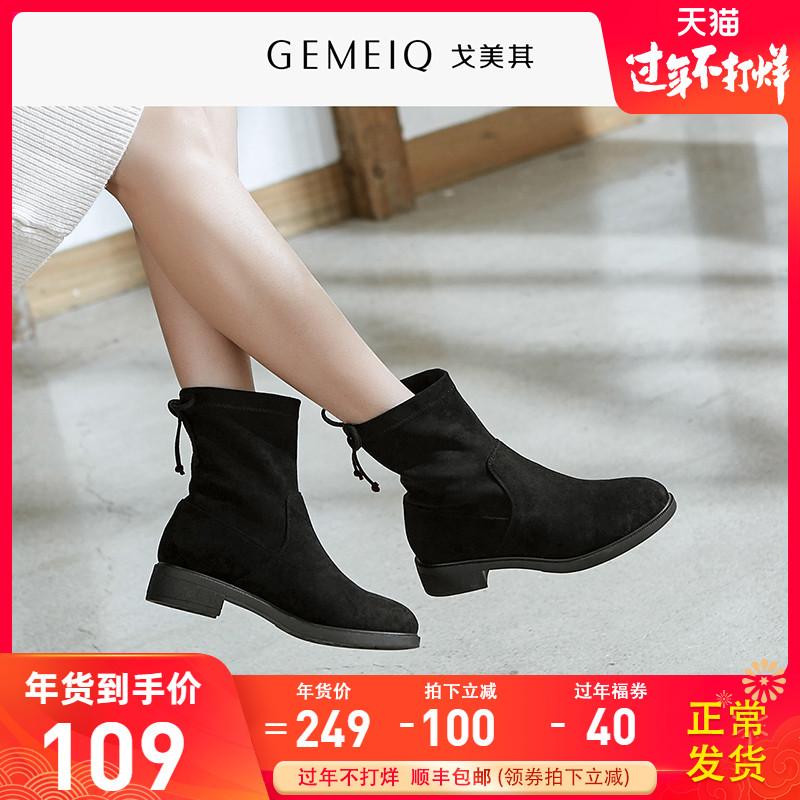 戈美其冬季新款蝴蝶结圆头中筒袜靴子女中跟平跟女鞋