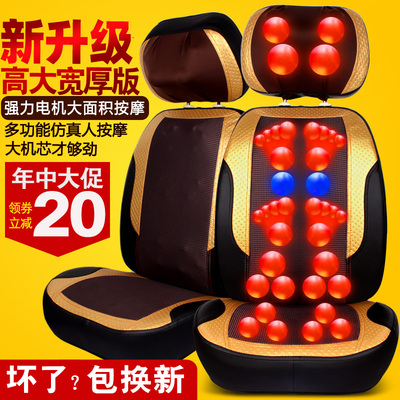 Kang Boer cervical massager neck waist back massage chair whole body multifunctional electric home cushion cushion