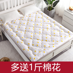 新疆纯棉花褥子垫被单人1.2米床褥1.35M床垫双人家用1.8m炕被1.5