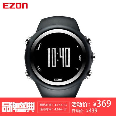 宜準手表哪個好