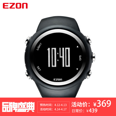 ezon旗艦店質量好不好,ezon運動手表好不好