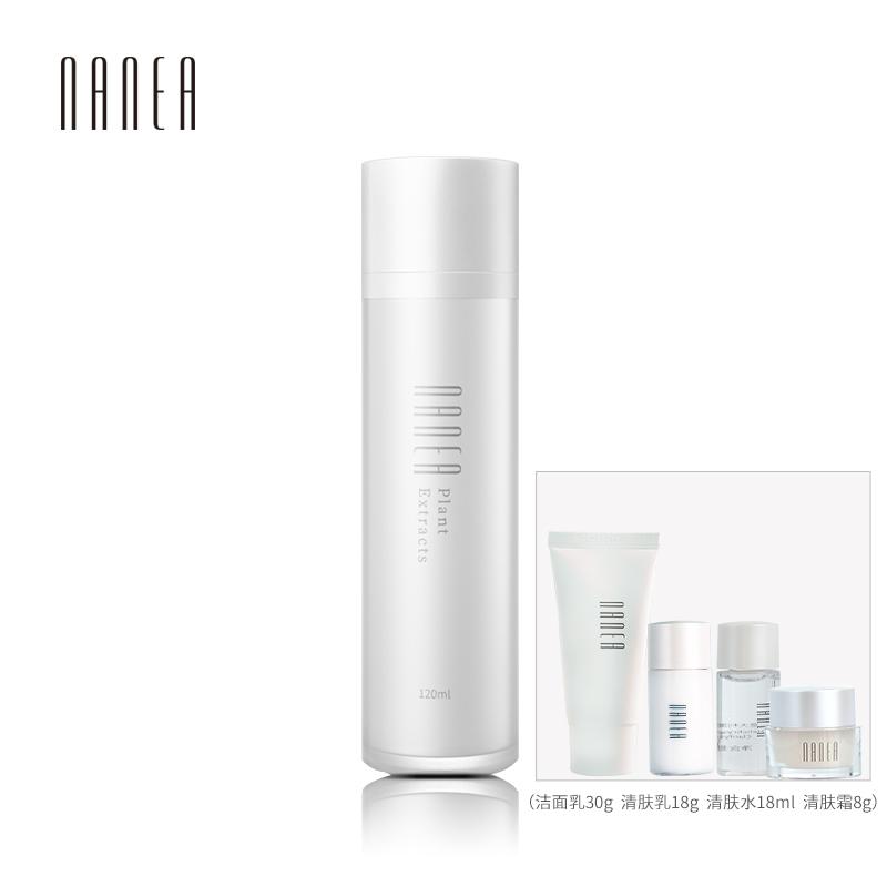 新品Nanea/莱妮雅意大利腊菊爽肤水120ml清爽护肤深层清洁清肤水