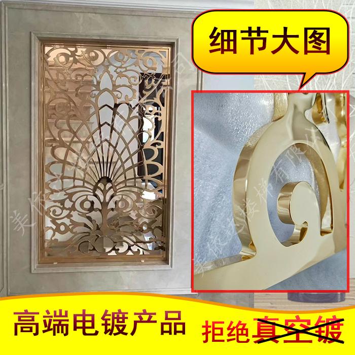 不锈钢铝铜屏风金属玫瑰金浮雕花格券后200.00元