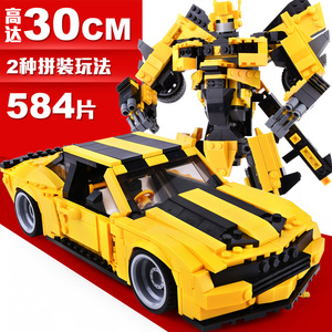 古迪积木小樂高玩具大黄蜂变形机器人金刚拼装汽车男孩子新年礼物